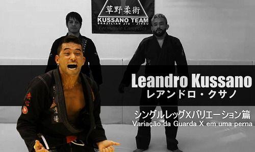 leandrokussano_tec