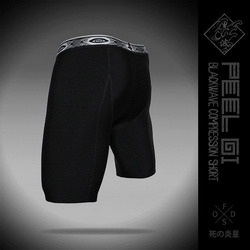 Compression Short 2