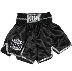 King KTBS 25