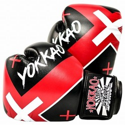 X_Black Muay Thai Boxing Gloves1