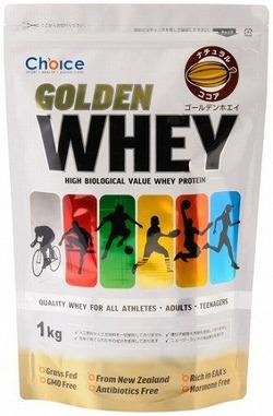 golden_whey_cocoa1j