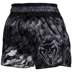 Tecmo Muay Thai Shorts Dark Grey 2