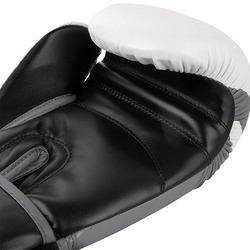 Boxing Gloves Contender 20 whitegreyblack 4