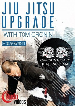 jiu_jitsu_upgrade_with_tom_cronin_front_cover_1024x10241
