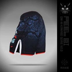 The_dead_sakura_shorts2