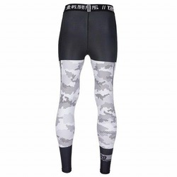 Essential Camo Spats white 3