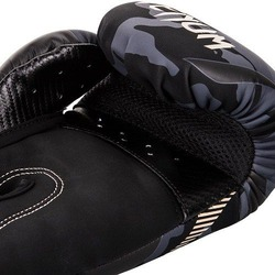 Impact Boxing Gloves camosand 4