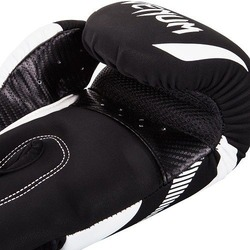 Impact Boxing Gloves blackwhite 4