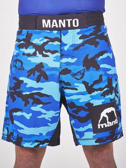 shorts-CAMO-blue-1