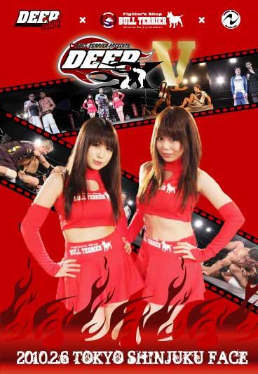 DEEP X 5 DVD