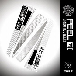 Shinobi_belt_white1