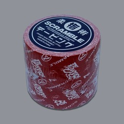 Yubi BJJ Finger Tape1