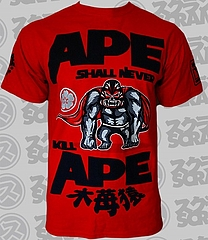 Tee Raspberry Ape Red1
