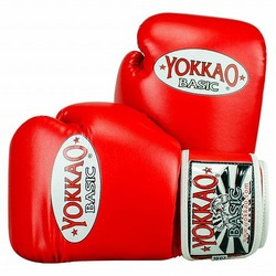 Basic Red Boxing Gloves1