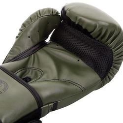 Challenger 20 Boxing Gloves khakiblack 3