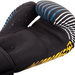 Plasma Boxing Gloves BlackYellow 4