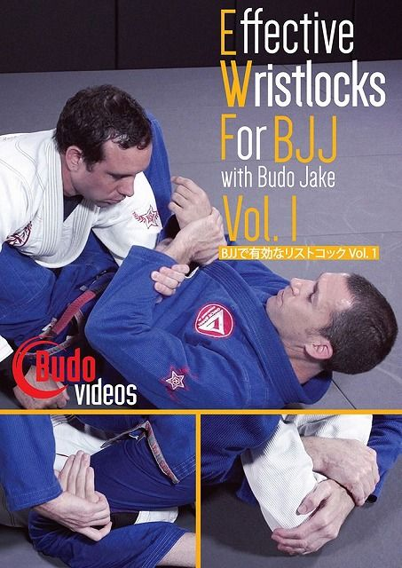 effective-wristlocks-for-bjj-vol1