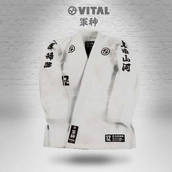 vital_gunshin_white1