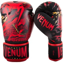 Dragons Flight Boxing Gloves BlackRed 2