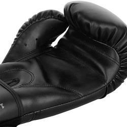 Contender Boxing Gloves blackgray4