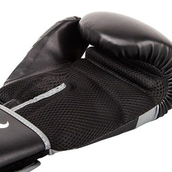 Boxing Gloves charger black 4