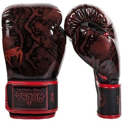 Fusion Boxing Gloves red 1