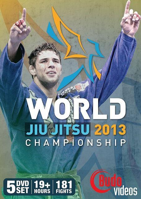 2013_worlds_jiu_jitsu_dvd1000