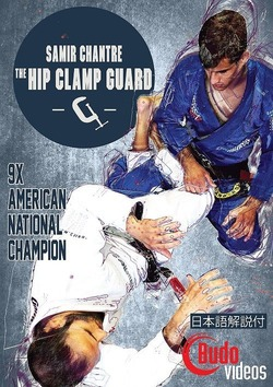 samir_chantre_-_hip_clamp_guard_dvd_front_cover_2048x2048