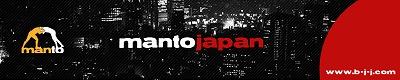 Manto Japan
