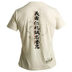 Tee Bamboo Cream2