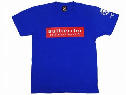 basic_tshirt_blue_1