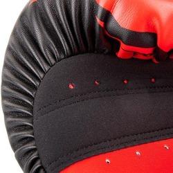 Challenger 30 Boxing Gloves blackred 4