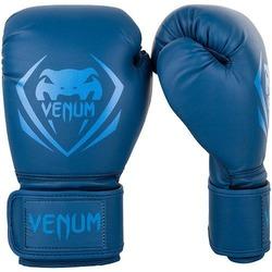 Contender Boxing Gloves navynavy 1