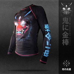 鬼門 The demon gate RASHGUARD 2