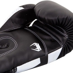 Elite Boxing Gloves blackwhite4