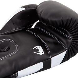 Elite Boxing Gloves blackwhite4