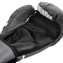 Challenger 20 Boxing Gloves greywhiteblack 3