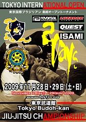 東京国際ブラジリアン柔術オープントーナメント2009