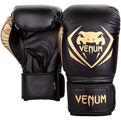 Contender Boxing Gloves blackgold 1