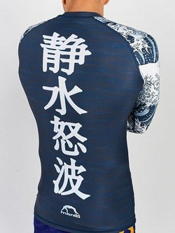 long sleeve rashguard WAVES navy blue 2