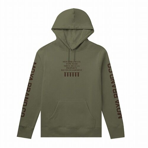 Hoodie_BombBabe_MoyaBrand_Front__55562_1605157712