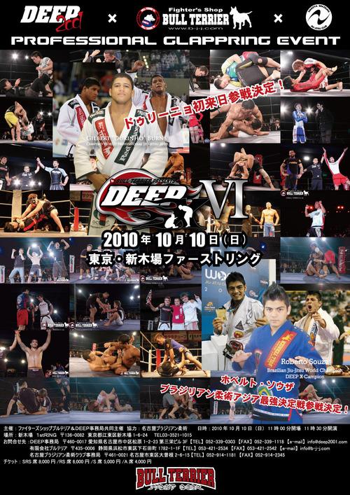 DEEP X 6