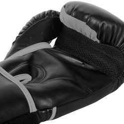 Challenger 20 Boxing Gloves blackgrey 4
