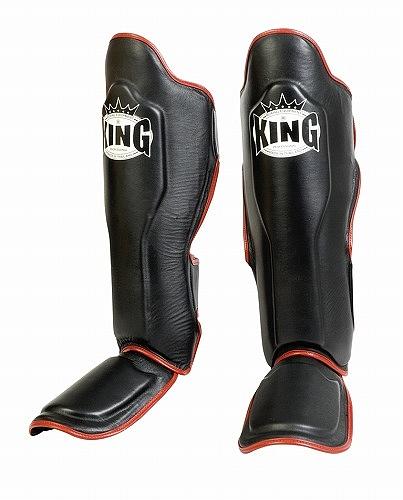 King SGK 1