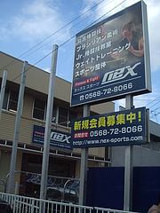 20080719 008