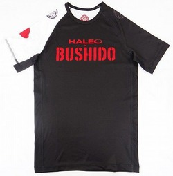 haleo_bushido_red1