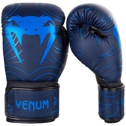 Nightcrawler Boxing Gloves navy1