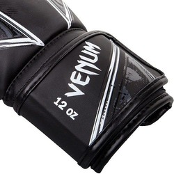 Gladiator 3 Boxing Gloves blackwhite4