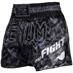 Tecmo Muay Thai Shorts Dark Grey 1