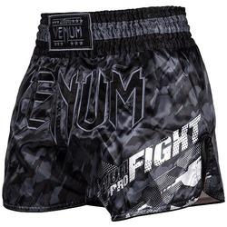 Tecmo Muay Thai Shorts Dark Grey 1